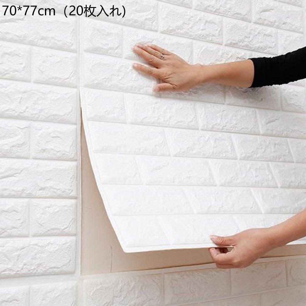 ウォールステッカー 3d壁紙 Diyタイル レンガ風リメイク ブリックタイル調 ドリームクッションレンガ 防音シート 壁紙シール アクセントクロス ウォールシール はがせる 壁シール 立体自己粘着 パールホワイト 70 77cm 枚入れ B0795wc7gmパールホワイト 70 77cm