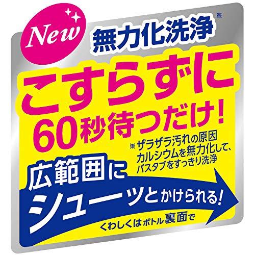 【まとめ買い】ルックプラス バスタブクレンジング フローラルソープの香り 詰め替え 450ml×3個