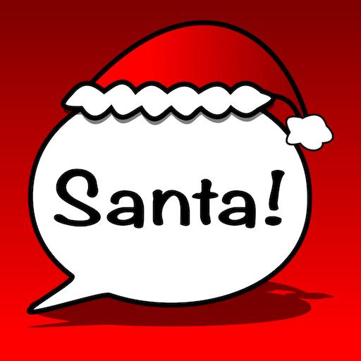 Text Cell - Santa Call & Texts