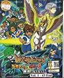 INAZUMA ELEVEN GO 3 : GALAXY - COMPLETE TV SERIES DVD BOX SET ( 1-43 EPISODES )
