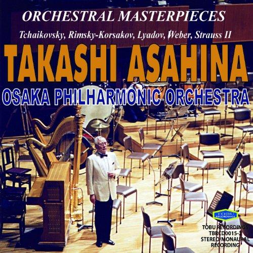 Orchestral Masterpieces Asahina by Tobu Recordings