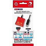 【Switch/PS4用】スーパーコンバーター(Switch/PS4/WiiU/Wii用コントローラー対応) - Switch /PS4