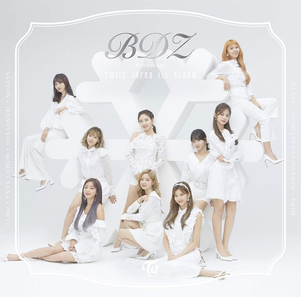 CD : Twice - Bdz (Limited Edition, With DVD, With Booklet, Japan - Import)