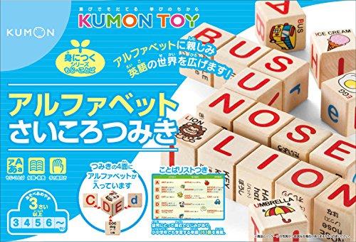 Japan Educational Books and Toys - Kumon alphabet dice building blocks *AF27*