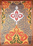 A Decorated Cover of the Holy Koran - Water Color On Silk (with real gold work) - Artist Shri Vittha