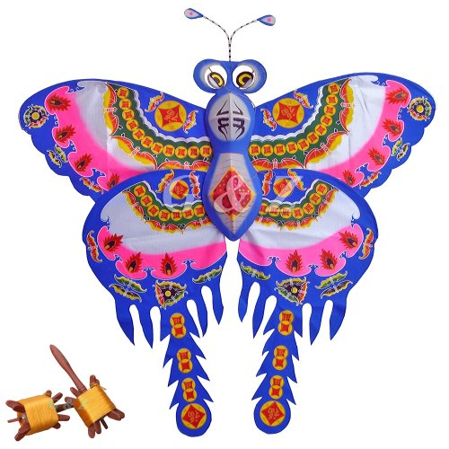 FU Chinese 'Happiness' Symbol - Large Silk Butterfly Kite With Wooden Fly Spindle (Large Kite Butterfly)