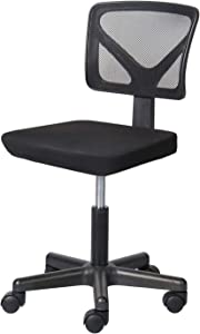 Office Chair, Armless Desk Chair Task Mesh Computer Chair with Adjustable Height Swiveling Casters for Kids Women Adults