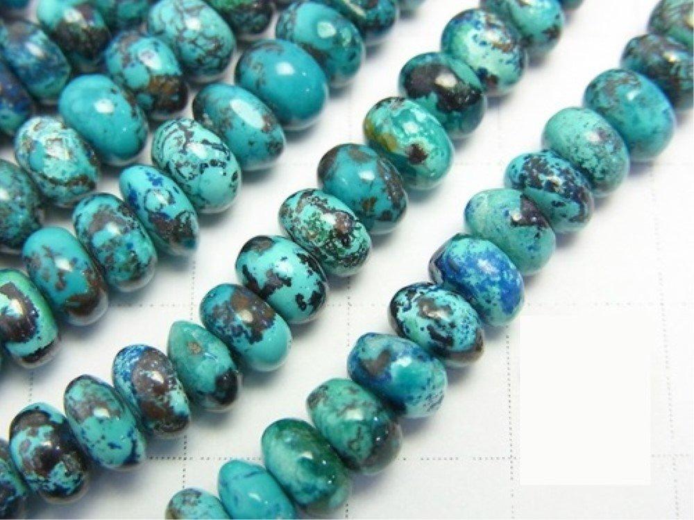 クリソコラの宝石の意味と効果|他の石との相性・アクセサリー