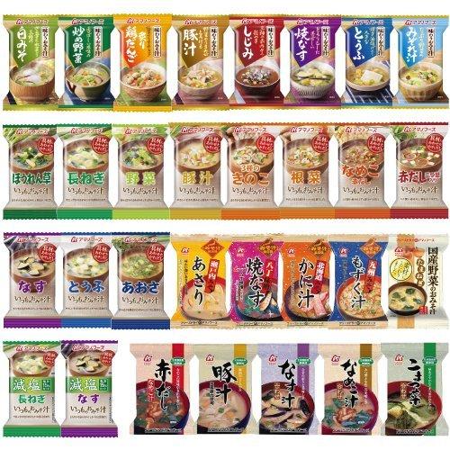 アマノフーズ フリーズドライみそ汁 31種類 1ヶ月 お楽しみ セット (フリーズドライ ねぎ 5g付)