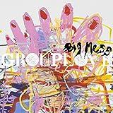 Big Mess (Red & Yellow Mixed Vinyl w/Digital Download)