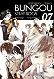 Bungou Stray Dogs. Bezpanscy Literaci. Tom 7.