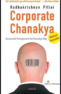Corporate Chanakya Pdf In Marathi