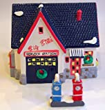 Dept. 56 Original Snow Village Service Station 5128-4