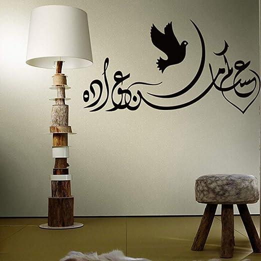 Cultura Musulmana con temática Creativa Paloma de la Paz ...