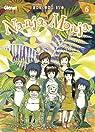 Nanja Monja, tome 6  par Ito