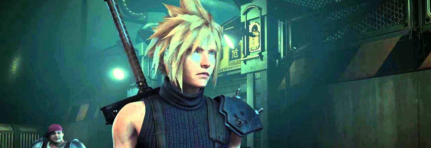 Galleon Final Fantasy Vii Remake Playstation 4