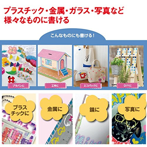 Uni Posca Paint Marker FULL RANGE Set , Mitsubishi ALL Natural & Dark , Gold & Silver Pen Medium Point 29 Color (PC-5M), Original Plastic Box by Uni Posca (Image #5)