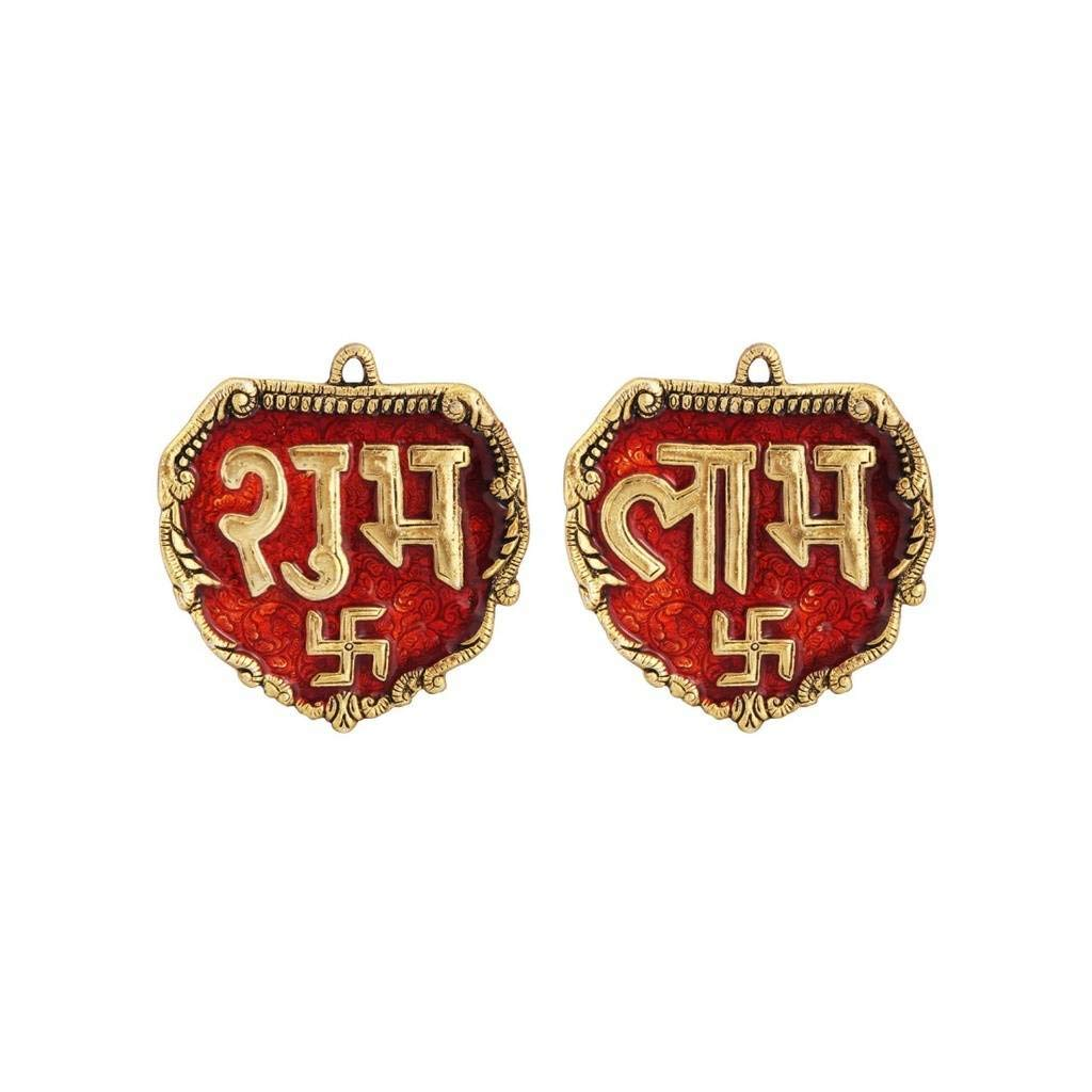 Handicrafts Paradise Door Hanging in Metal shubh labh Engraved with swastik