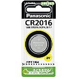 パナソニック コイン型リチウム電池 1個入 CR2016P