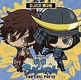 Sengoku Basara - DJCD Movie-The Last Party- Dai 2 Kan [Japan CD] FCCM-340