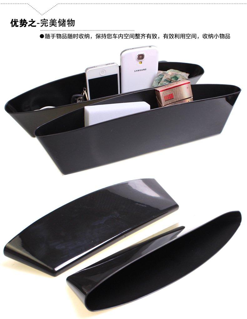 2 Pcs New Catch Catcher Storage Organizer Box Caddy Car Seat Slit Pocket