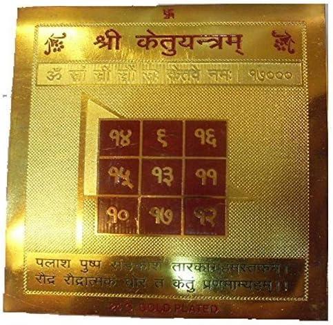 Creativegifts Shreee Ketu Yantra Yantr-43 Rudraksha Bracelet