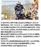 BBB Unisex BSG-39 Winner Sport Glasses White