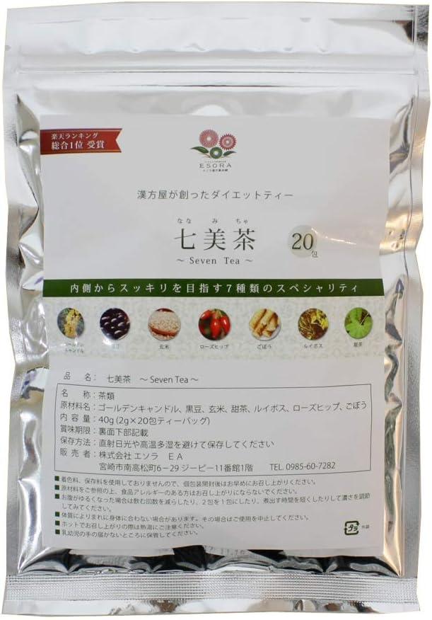 七美茶 ダイエット お茶 漢方屋さんが創った ダイエットティー【20包】