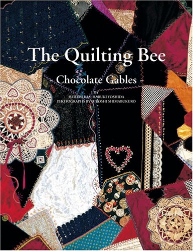 The Quilting Bee 9784990117207 Amazon Books