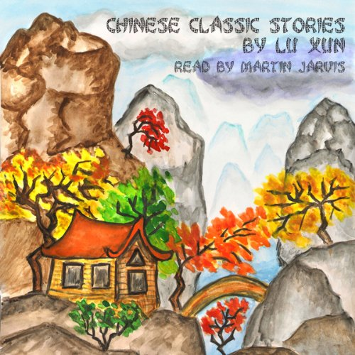Chinese Classic Stories