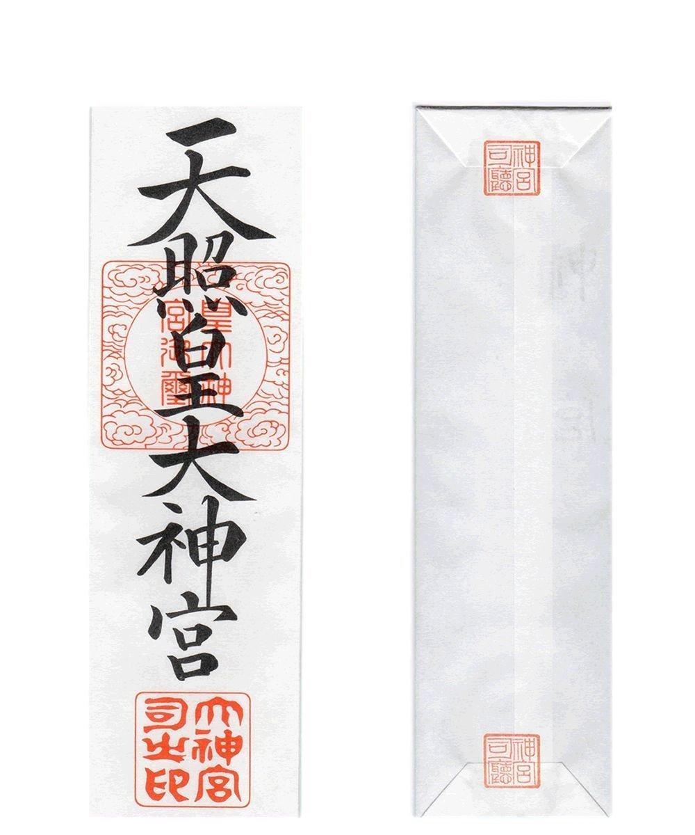Ofuda Required for Kamidana Shrine Miniature God Shelf Jinjya Religious Charms with English Kamidana PDF