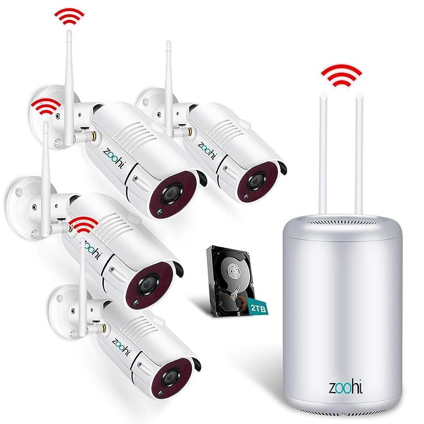 分数固体苦情文句ANRAN 防犯カメラセット 監視カメラ ワイヤレス 1080P 8台 セット 2019新型 WiFi録画機 円筒形 3TB内蔵 ワイヤレス防犯カメラ 屋外 遠隔監視対応 IP66 防水 暗視 動体検知 セキュリテイカメラシステム cctv 3年保証