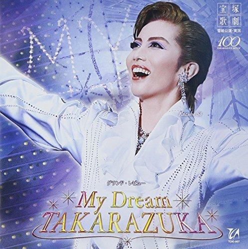 壮一帆 ほか宝塚歌劇団 / 雪組宝塚大劇場公演ライブCD「My Dream TAKARAZUKA」