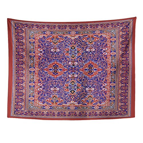 Used, Breezat Tapestry Red Persian Carpet Oriental Collection for sale  Delivered anywhere in USA