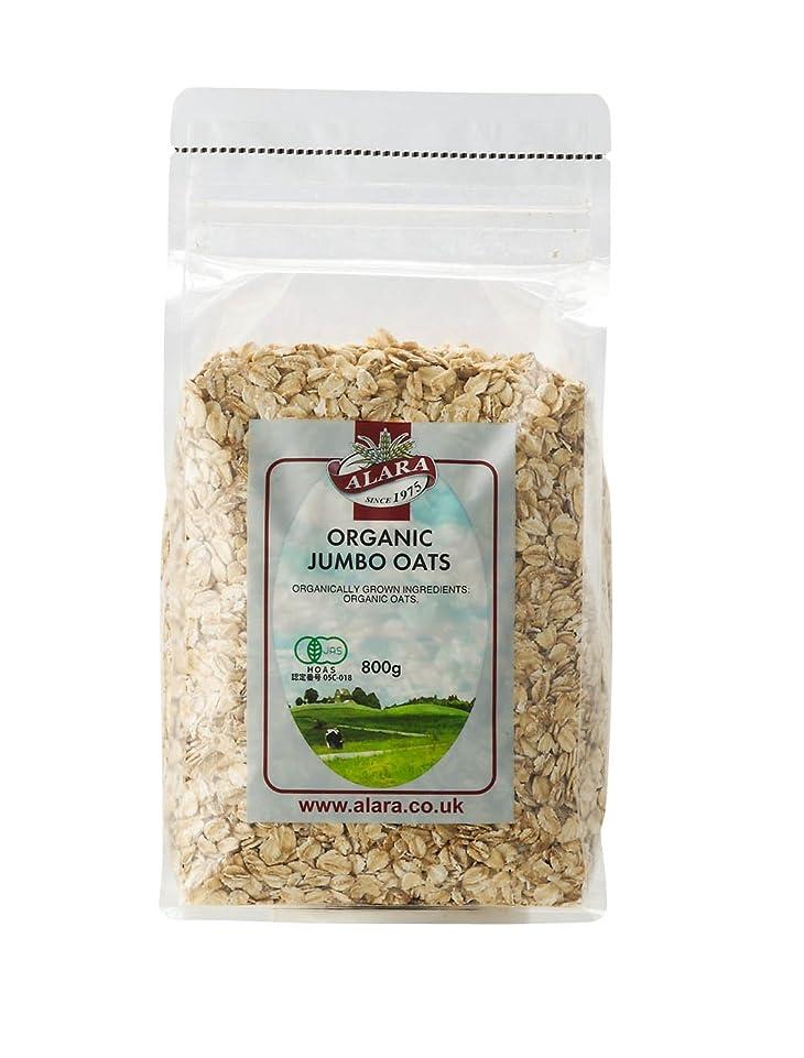 等々ラオス人類推30年産岡山県産もっちもち大麦5kg