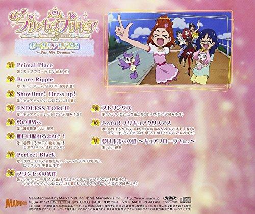 Animation - Go! Princess Precure Vocal Album 2 [Japan CD] MJSA-1171