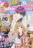 Sho-Comi(少女コミック) 2018年 3/20 号 [雑誌]