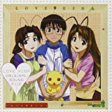 Love Hina - Soundfile by Koichi Korenaga
