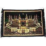 Turkish Islamic Tapestry Plush Velvet Wall Decor - Holy Kaaba Mecca Design