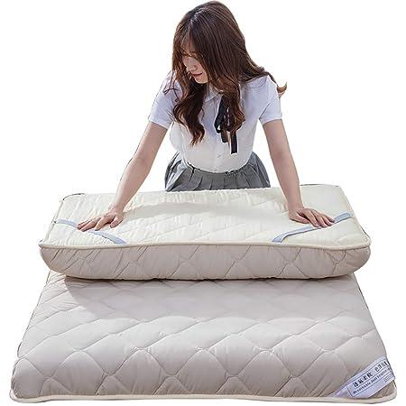 Colchón de tatami,colchón portátil plegable para estudiantes ...