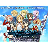 Sword Art Online - Hollow Fragment - Limited Edition [Japan Import]