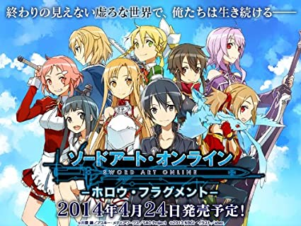 Amazon com: Sword Art Online - Hollow Fragment - Limited
