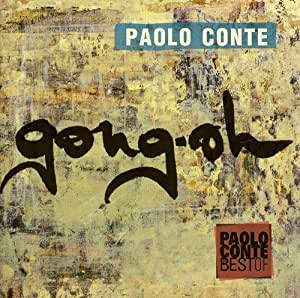 Gong - oh