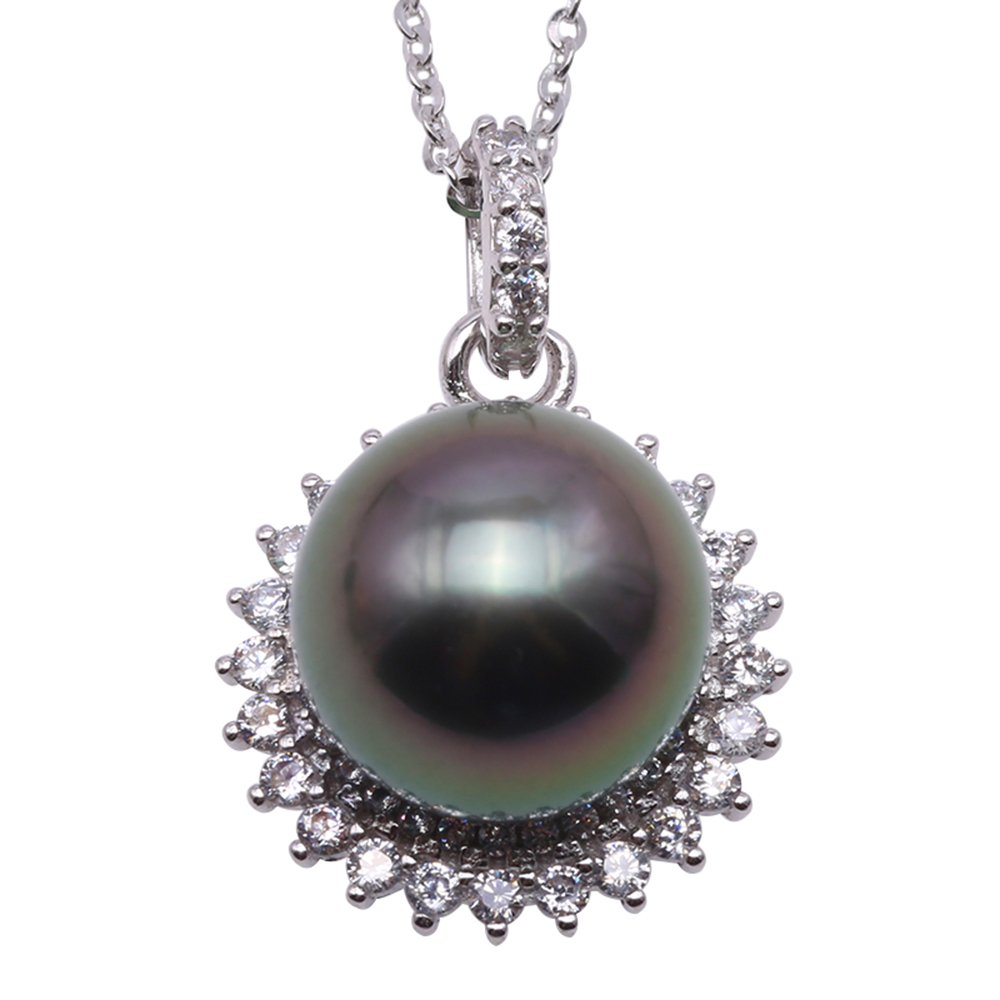 Sterling Silver 11mm Tahitian Cultured Pearl Pendant Necklace