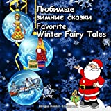 tsiatsan rainbow bilingual armenian english fairy tale dual language picture book for kids armenian and english edition armenian edition