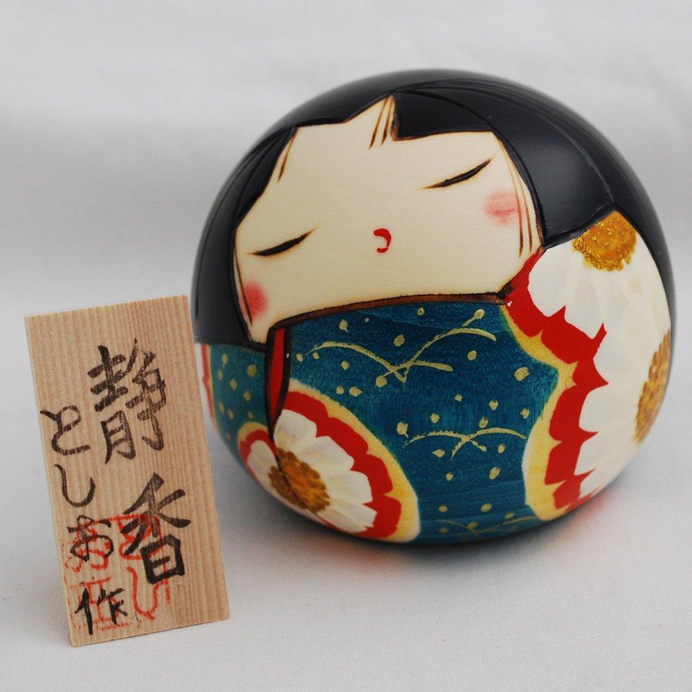 giapponese Kokeshi Doll–Handmade in Japan–Shizuka/Calm Oriental Direct Ltd