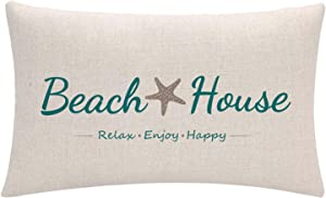 ULOVE LOVE YOURSELF Beach House Decor Throw Pillow Cover Relax/Enjoy/Happy/Starfish Cushion Covers Summer Holiday Beach Decorative Lumber Pillowcases 12x20 inch