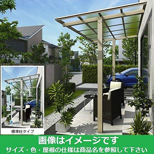 YKK 独立テラス屋根(600N/m2) エフルージュグラン ZERO 1間×4尺 標準柱(H2600) T字構造タイプ ポリカ屋根 アルミカラー ピュアシルバー B0119HWOEW 本体カラー:ピュアシルバー