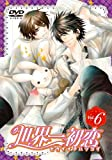 Animation - Sekai Ichi Hatsukoi Vol.6 (Special Edition) (2DVDS) [Japan DVD] KABA-9406