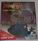 バスターファイト 【ゲームギア】